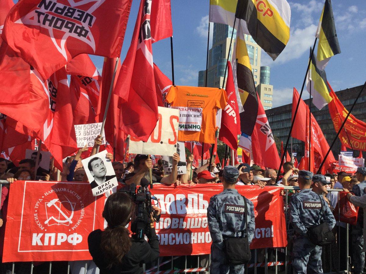 В Москве проходит митинг про…