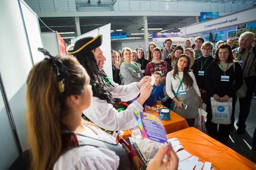 В Екатеринбурге состоится международная туристская  выставка «Expotravel 2018»