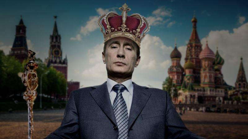 Не брат ты мне больше, Путин. И не царь