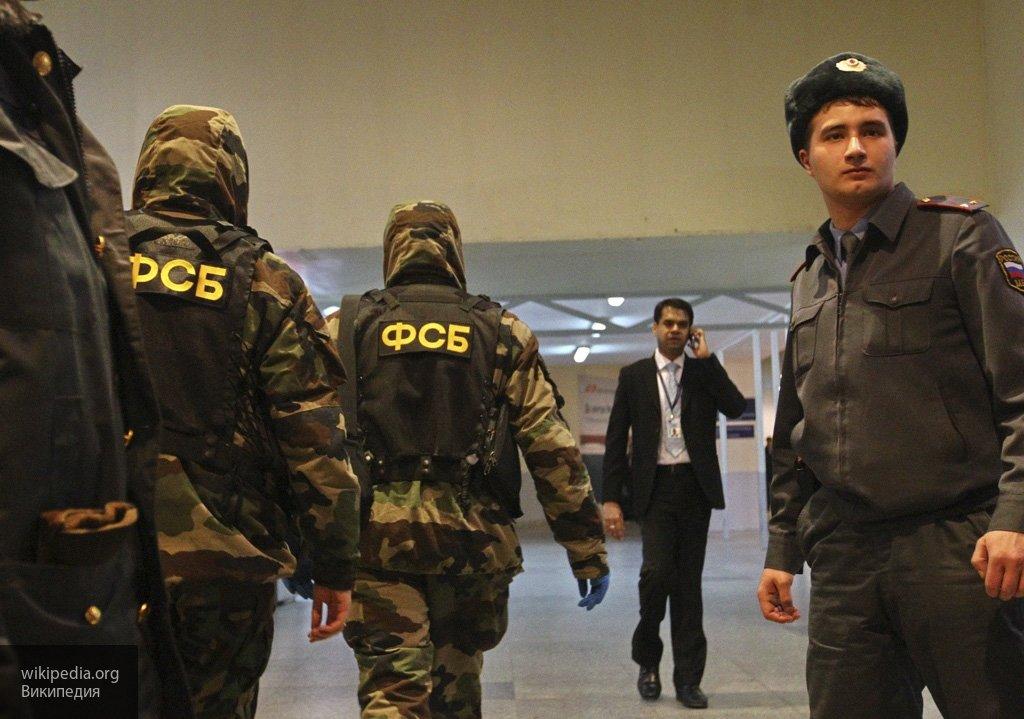 НАК раскрыл подробности взрыва в здании ФСБ в Архангельске