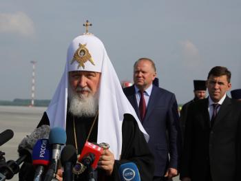 Как на Урале за наш счет чес…