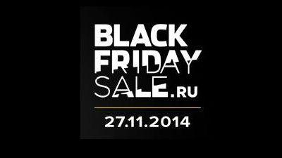 В России наступила «черная пятница»