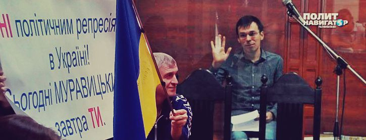 Адвокат Муравицкого сообщил о создании фонда помощи политзаключённым