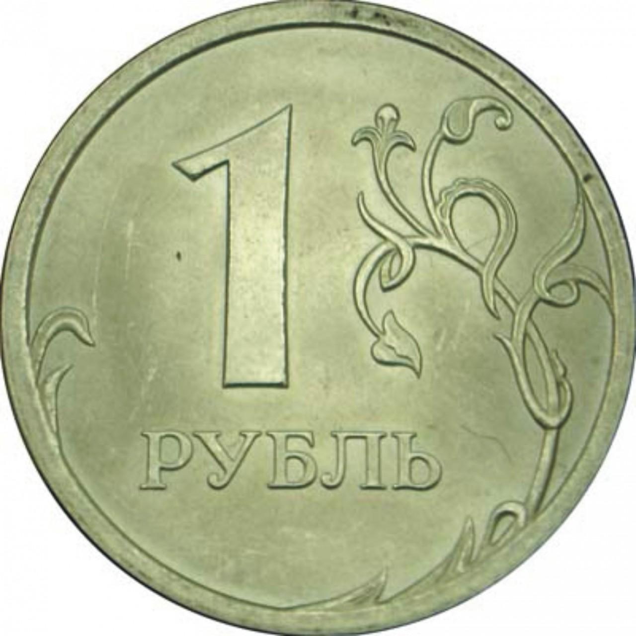 Рубль в 2015 году: есть ли основания для тревоги?