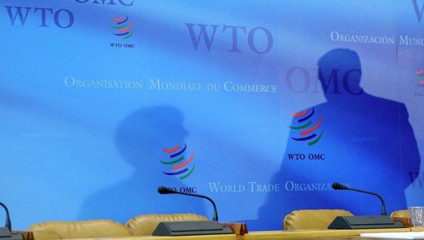 Источник: США и ЕС выразили в ВТО обеспокоенность импортозамещением РФ