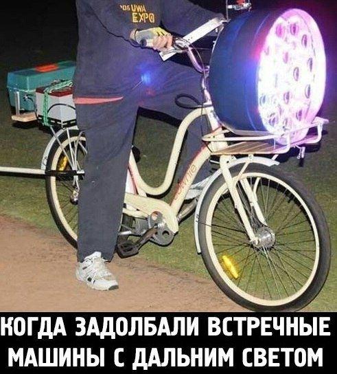 Приколы фонарик