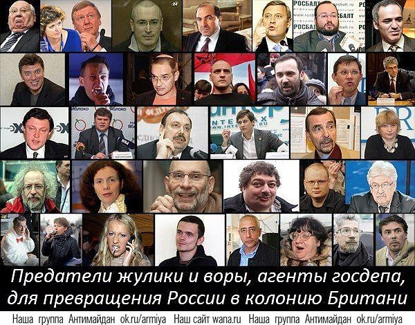 БЕЛЫЕ ИНТРОВЕРТЫ   (Сергей Георг Сретенский)