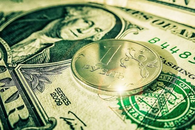 Курс валют на сегодня 23 сентября.