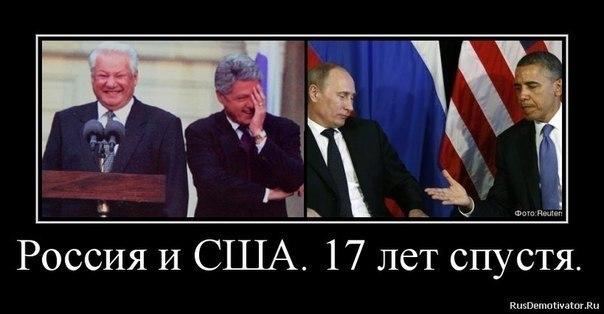 http://mtdata.ru/u25/photo6A01/20757050289-0/original.jpg