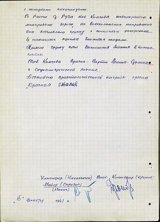 Имена московских улиц