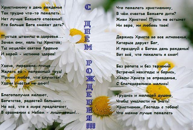 http://mtdata.ru/u25/photo6B56/20101467339-0/original.jpeg
