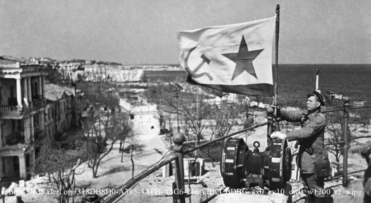 Крым и Великая Отечественная Война