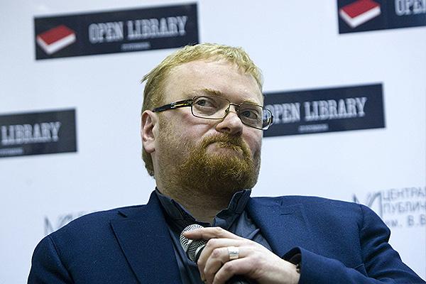 Милонову понравился гоморолик с Бондом
