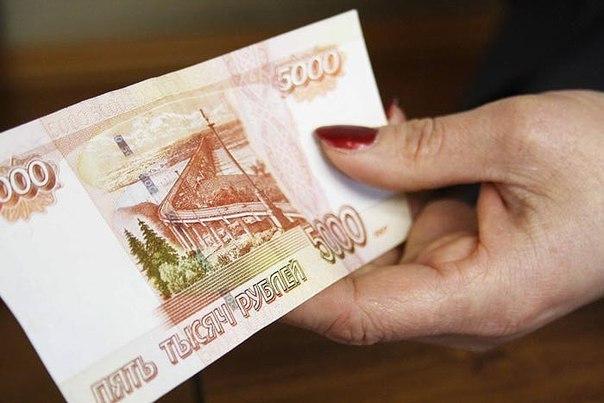 Шла в банк кредит оплатить.... Улыбнемся))
