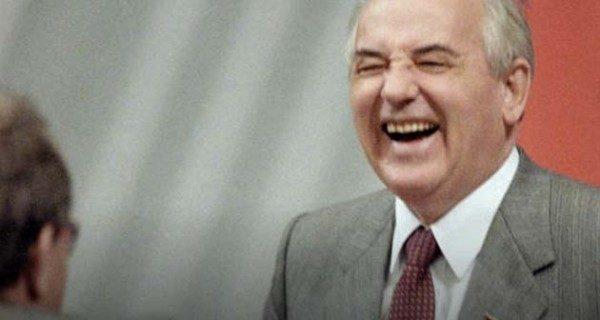 Рассекреченные документы ЦРУ о Горбачеве