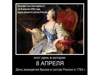 Отнятая и забытая победа России история