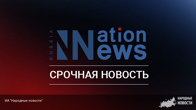 Африканский принц умер на танцполе в Череповце от остановки сердца — СМИ