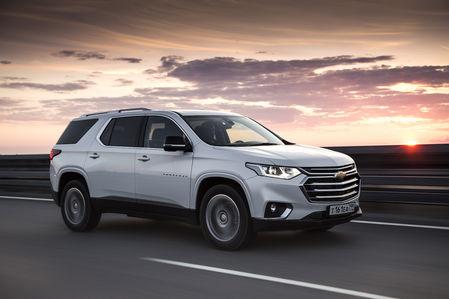 Тест-драйв Chevrolet Traverse: найти ребенка в багажнике