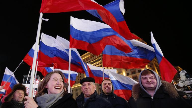 Последние новости России — сегодня 29 марта 2019 россия