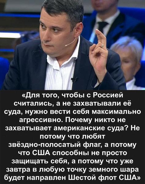 Советник командующего Росгвардией заявил, что России нужно вести себя с Украиной максимально жестко