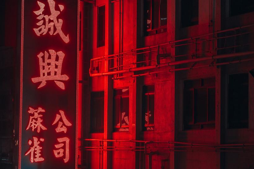 29 фото о хронической бессоннице Гонконга
