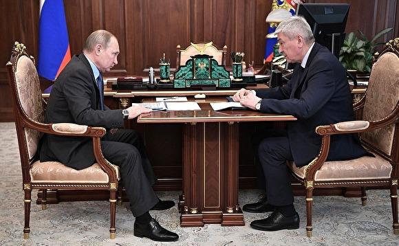 Путин констатировал двукратное снижение объема средств, выводимых в офшоры
