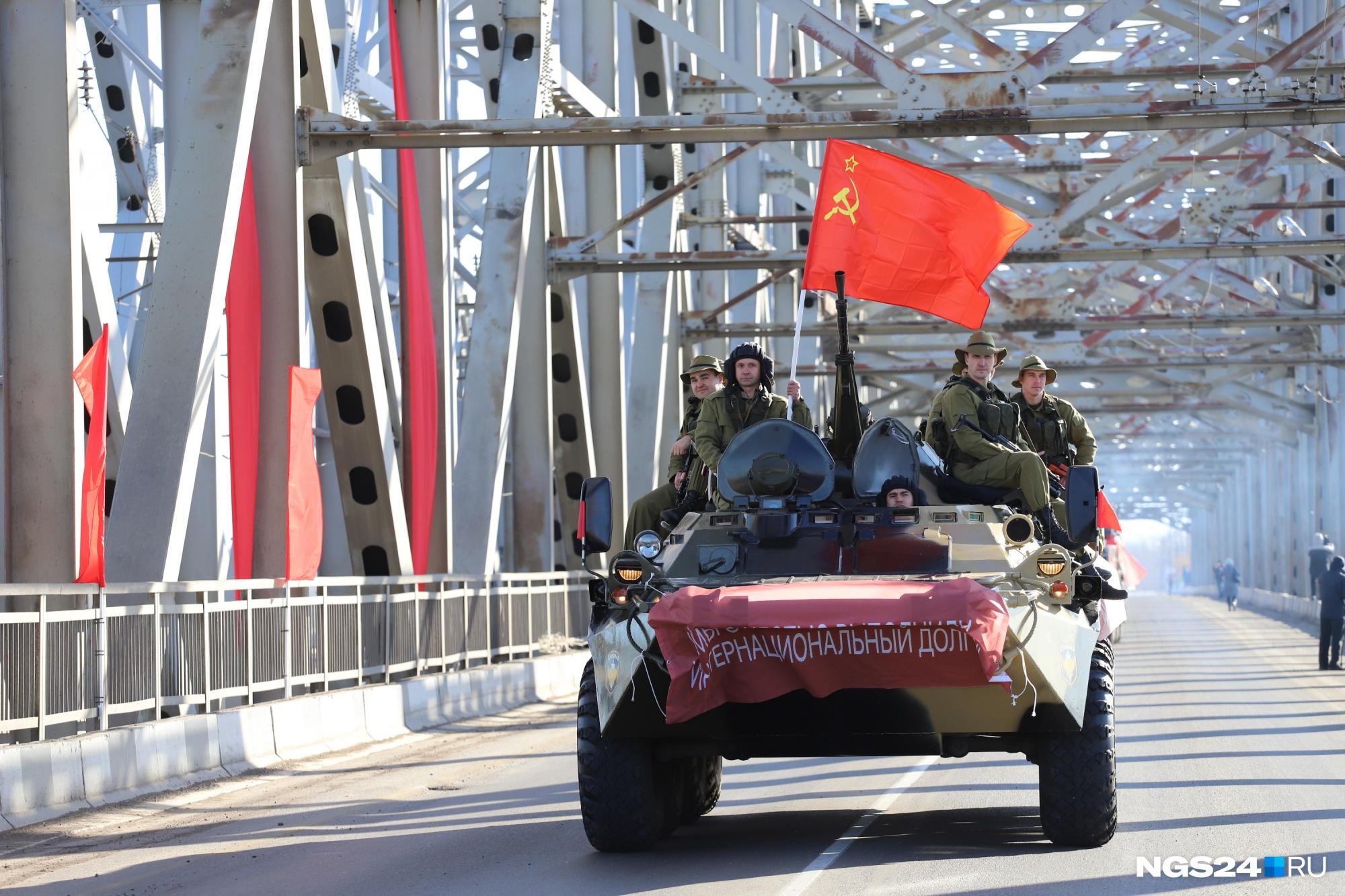 что фото с выводом войск из афганистана поделиться
