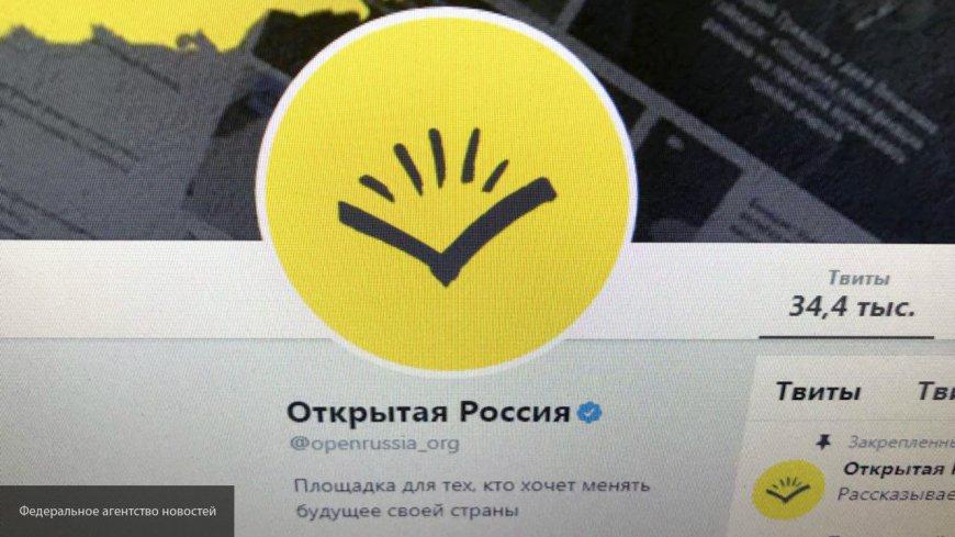 Пивоваров заявил о ликвидации признанного нежелательным движения «Открытая Россия»