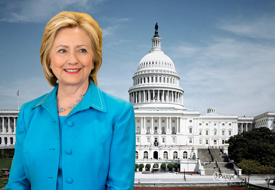 Хиллари Клинтон выгонит из Б…