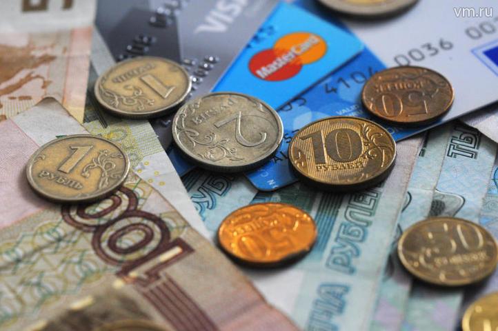 Стало известно, в каких регионах России вырастут зарплаты