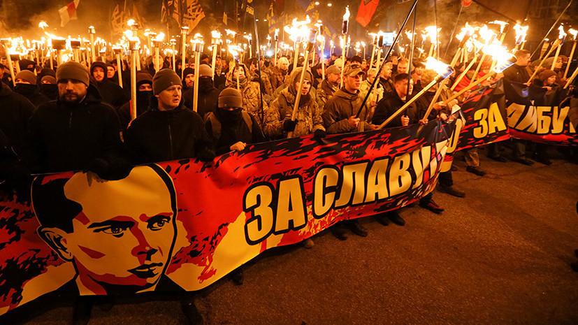Американцы нашли нацизм на Украине