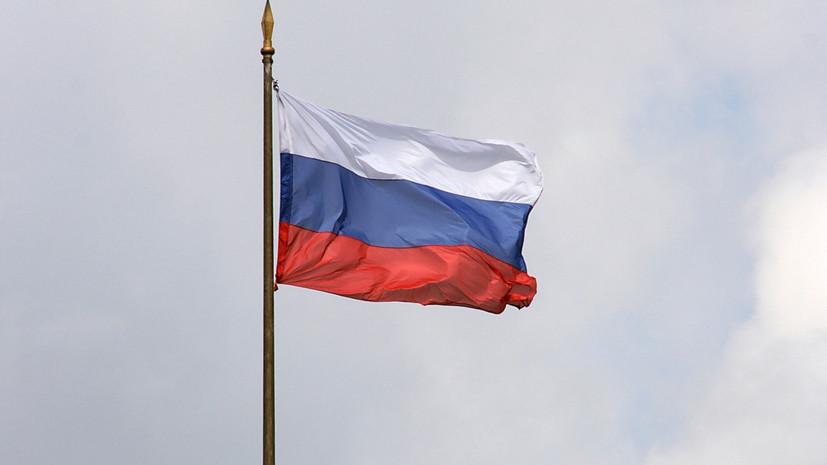 Россия введет ответные санкц…