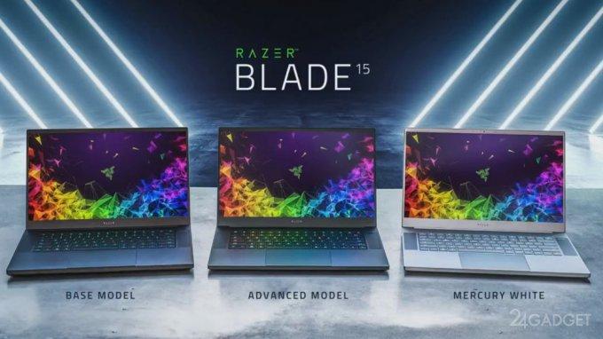 Razer обновил линейку игровых ноутбуков новыми моделями (9 фото)