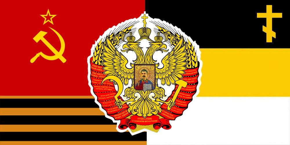 Хочу напомнить для чего создавали СССР