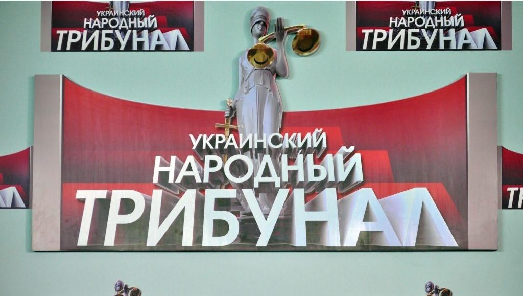Приговор УНТ в отношении представителей киевской власти будет объявлен 22 июня