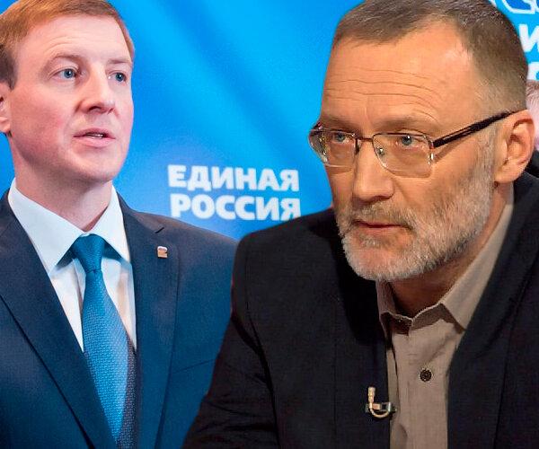 Политолог Михеев: «Единая Россия» вернет доверие граждан после всех скандалов?