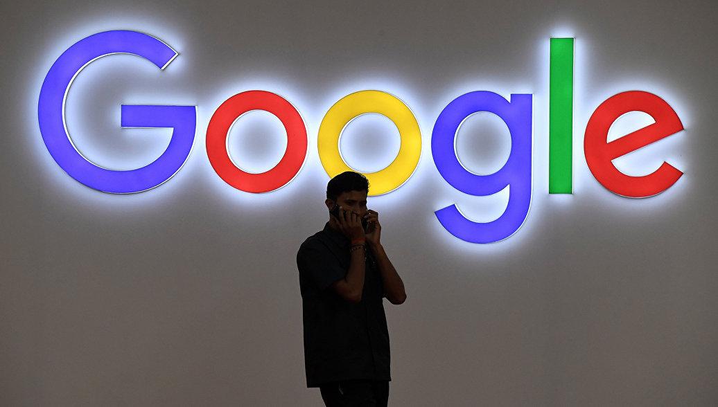 Как корпорация Google следит…