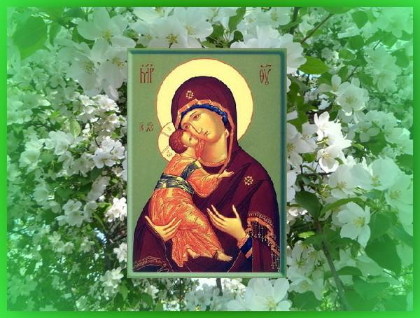Днем, открытка празднование владимирской иконы