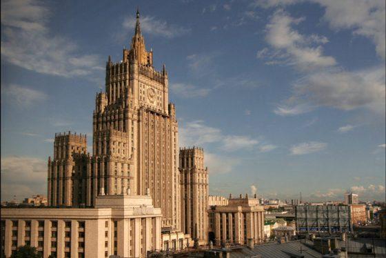 МИД России: США лишаются всех прав в рамках ядерной сделки