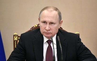 Путин провел заседание Совета безопасности России