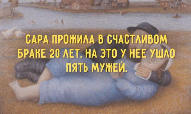 Одесский колорит ни с чем не…