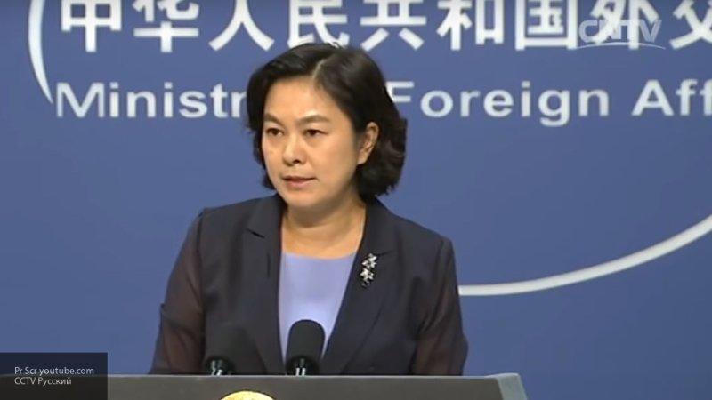 """Представитель МИД Китая призвала США уважать право на участие в """"Северном потоке - 2"""""""