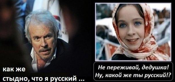 Посвящается Андрею Макаревичу.