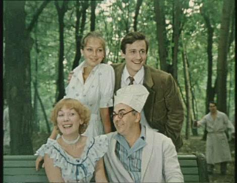 """Цитаты из фильма """"Покровские ворота"""" (1982)"""