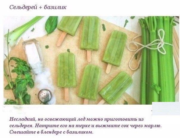 Вкусное мороженое своими руками) Лучшие рецепты!
