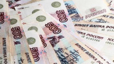 Братья Ананьевы предложили миноритариям банка «Возрождение» продать акции ниже рынка