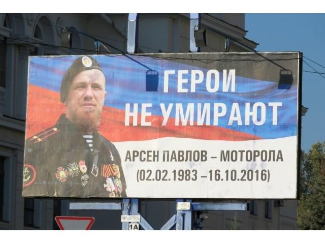 Украина открыла эпоху «компенсационных убийств» украина