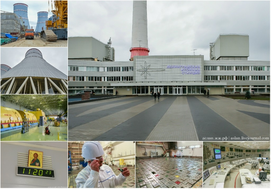 Как добывают мирный атом. Лениградская АЭС