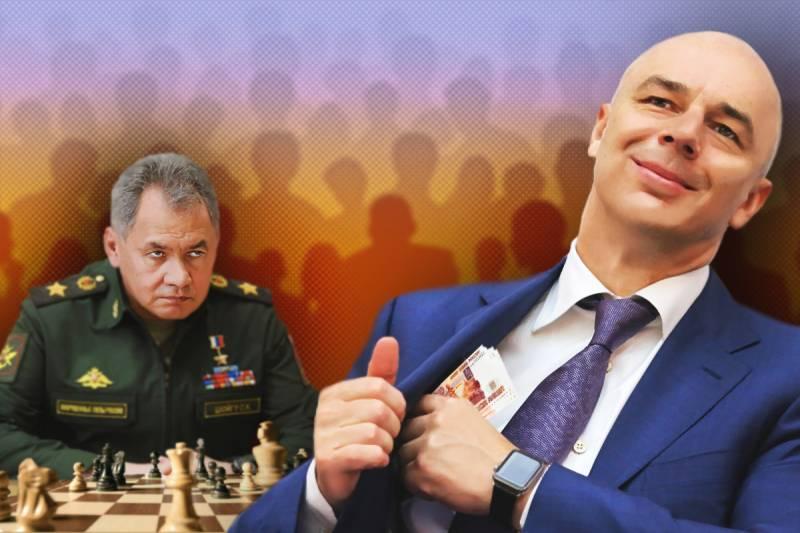 Госпрограмма вооружений: Силуанов победил Шойгу