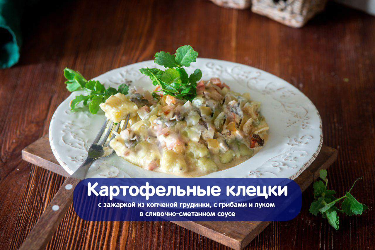 Вкусное блюдо из овощей? Легко: готовим вместе с обычной белорусской семьей